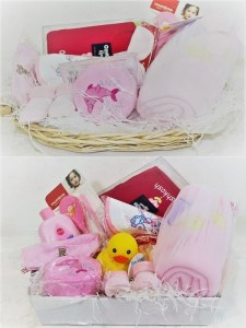 Medium Baby Girl gift pack