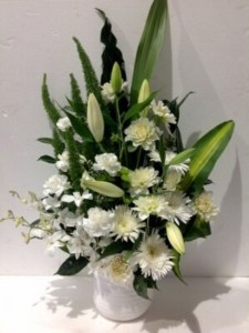 White Pearl Arrangement